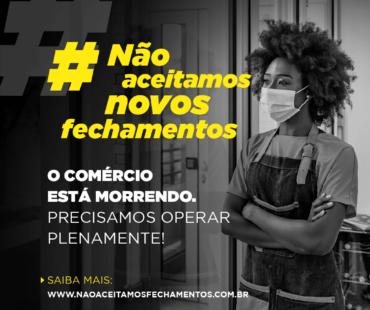 Se engaje nessa campanha: #nãoaceitamosfechamentos
